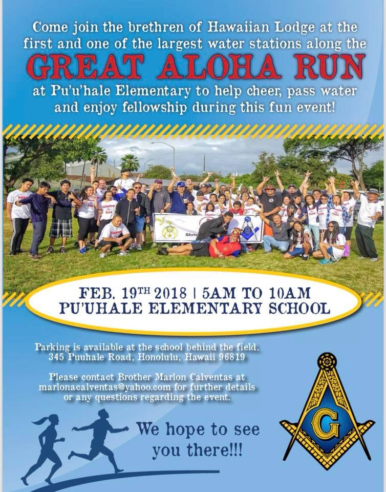 Great Aloha Run 2018