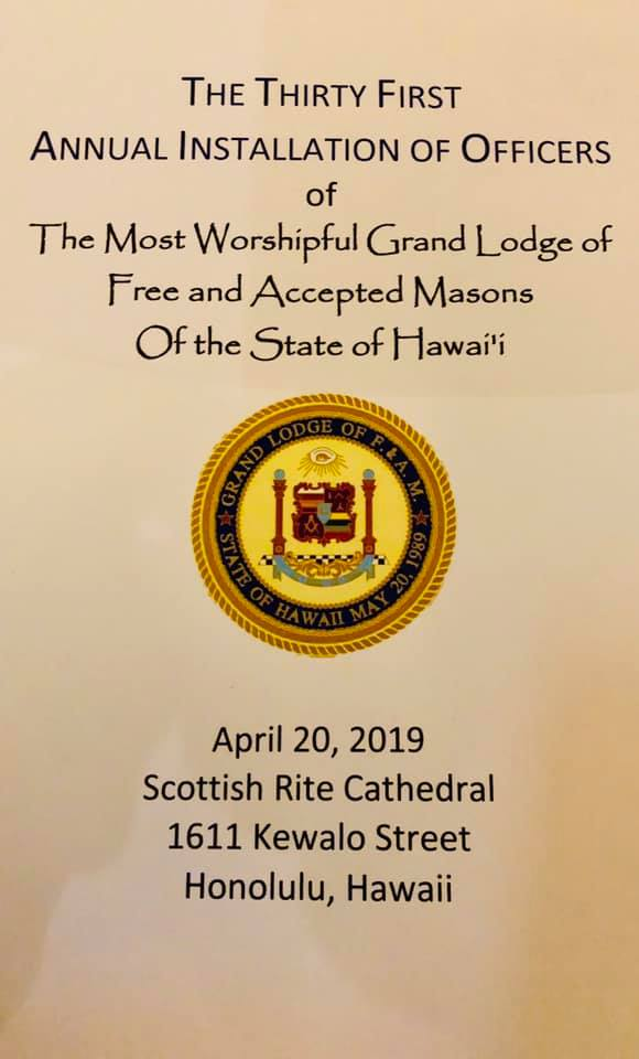 Hawaiian Lodge | F&AM – Hawaii Freemasonry